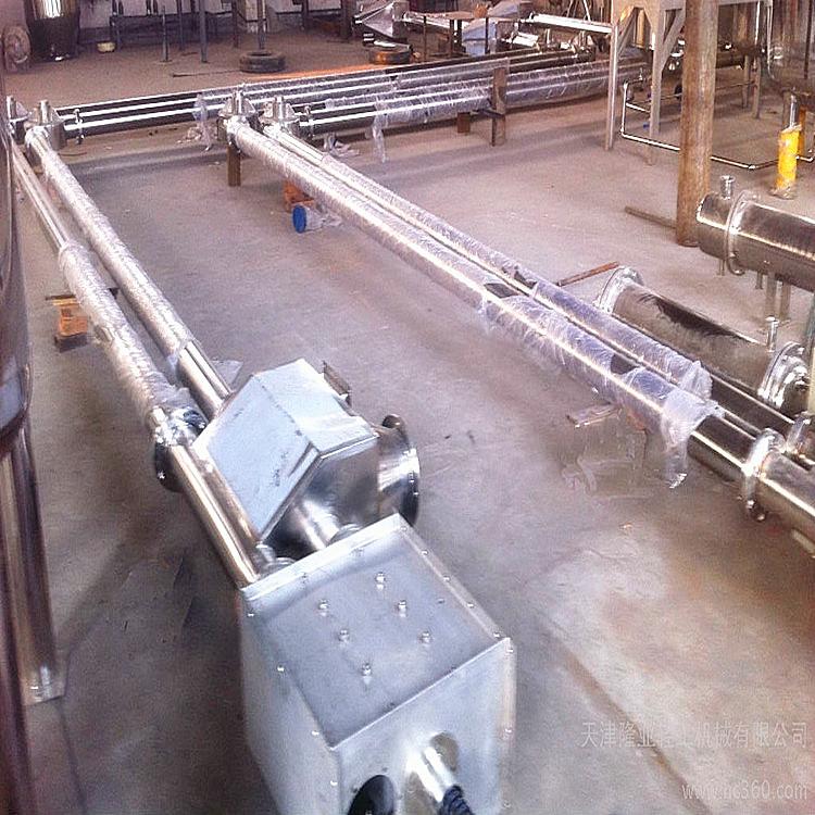 木屑粉管链输送机